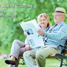 """Стартира национална кампания """"Американският Azpizal 325 mg"""""""